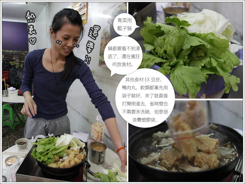 高麗菜茼蒿