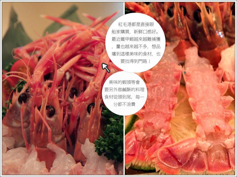 紅毛港都是直接跟 船家購買,新鮮口感好。 最近鐵甲蝦越來越難捕獲,本身產量不多外,另外一個原因是近岸約三海浬開放拖船捕撈,量也越來越少,想品嚐到這樣美味的食材 也要找得到門路