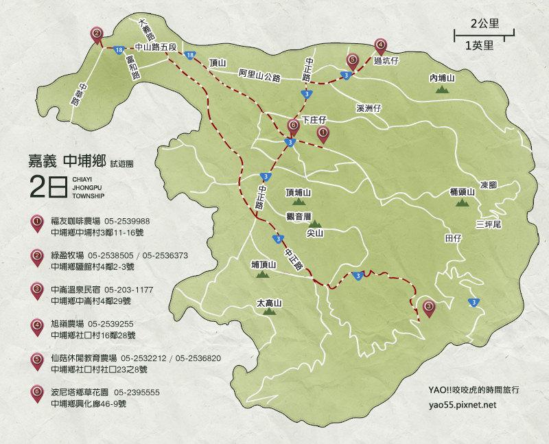 嘉義中埔鄉 旅遊地圖 旅遊路線