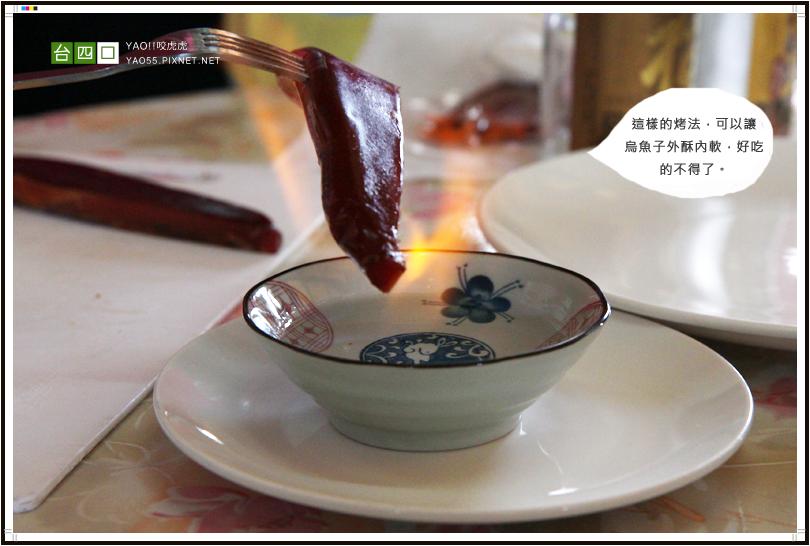 這樣的烤法 可以讓烏魚子外酥內軟 好吃的不得了