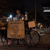 拜克先生 腳踏車咖啡 手沖咖啡