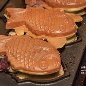 小新鯛魚燒