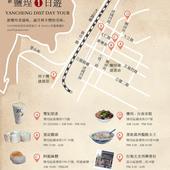 高雄旅遊地圖