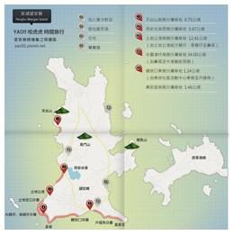 澎湖.jpg