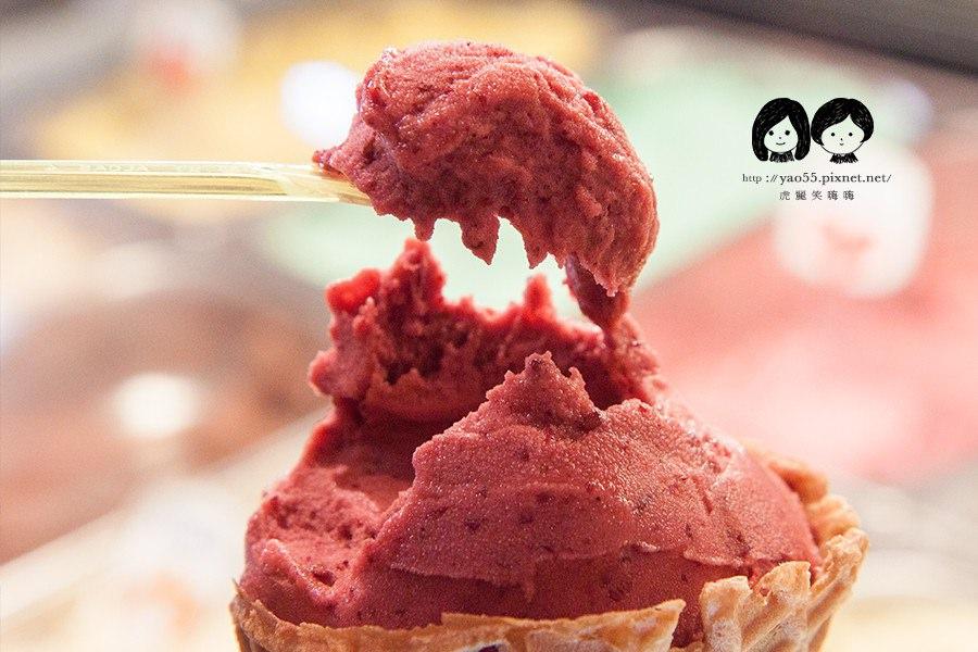 奈良小鹿冰淇淋專門店