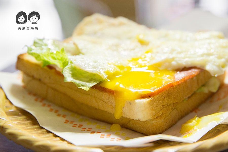 笨豬の胖 笨豬的胖 三民區 早午餐 早餐 火腿蛋土司 NTD35