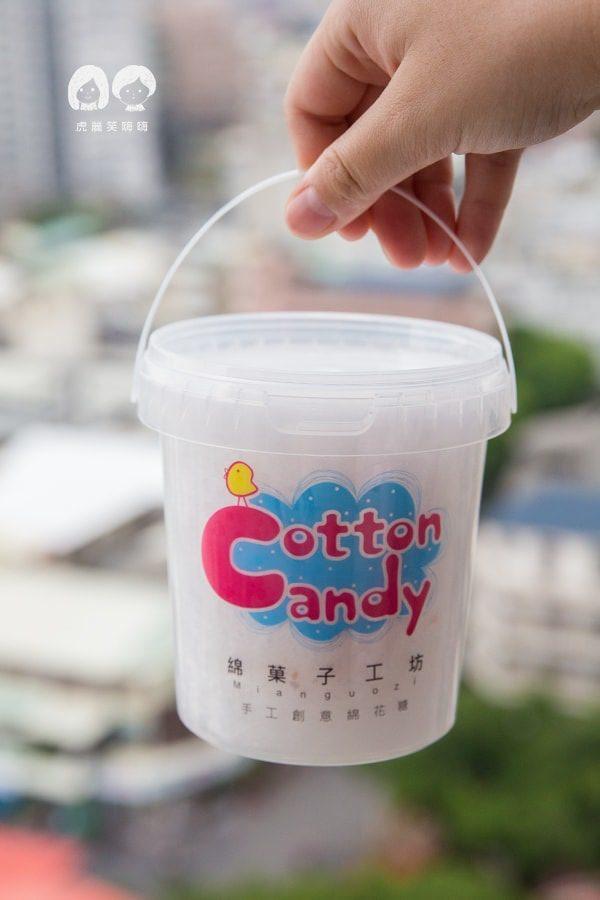 綿菓子工坊 高雄 三民區 棉花糖專賣 桶裝棉花糖 跳跳糖 NTD75