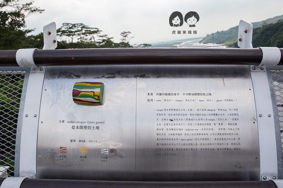 三地門 屏東 旅遊 美食 琉璃吊橋
