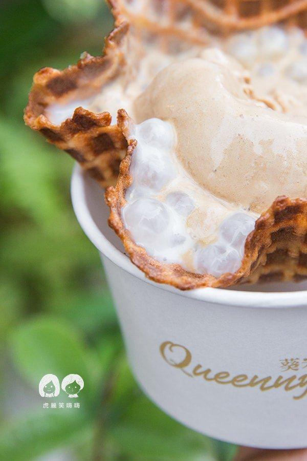 葵米 台南 中西區 正興街 玫瑰鹽焦糖( 珍珠冰淇淋 ) NTD100/單球、單球加脆餅優惠NTD10