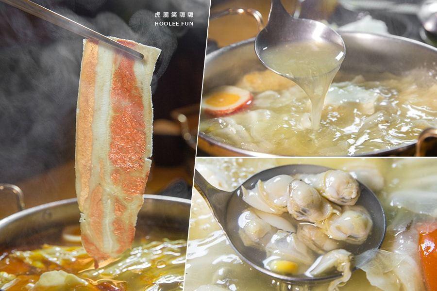 真賀涮涮鍋 左營 高雄 火鍋