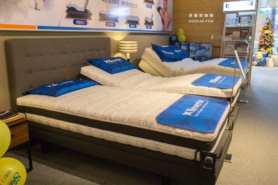 睡眠王國20週年慶 黃金尊寵款 特價66,800 原價96,000 美國第一幻知曲電動床 E+系列(含德國AGRO獨立筒彈簧墊+電動床)