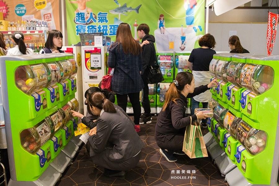 左營 新光三越 日本商品展 扭蛋