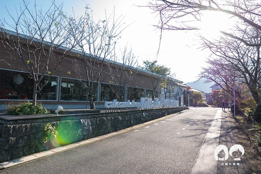 九州 景點 旅遊 嬉野溫泉 吉田屋 KIHAKO