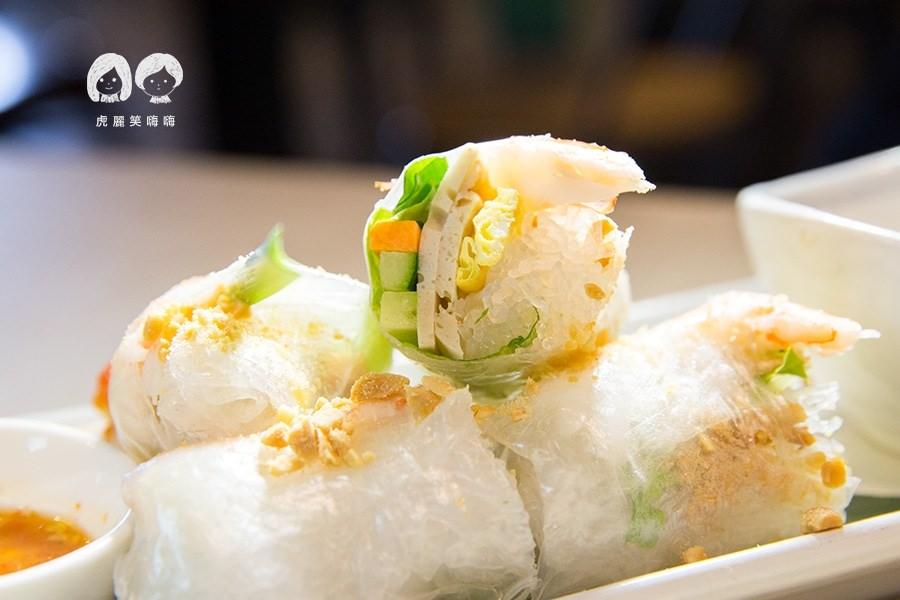小湯匙越式料理 高雄 越式鮮蝦生春捲