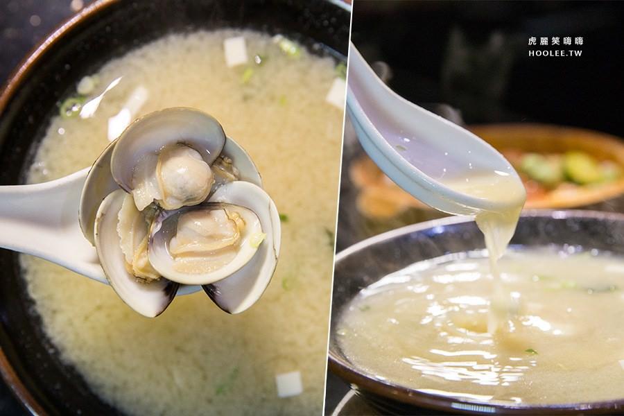 福川町 蛤蜊味噌湯 NTD60