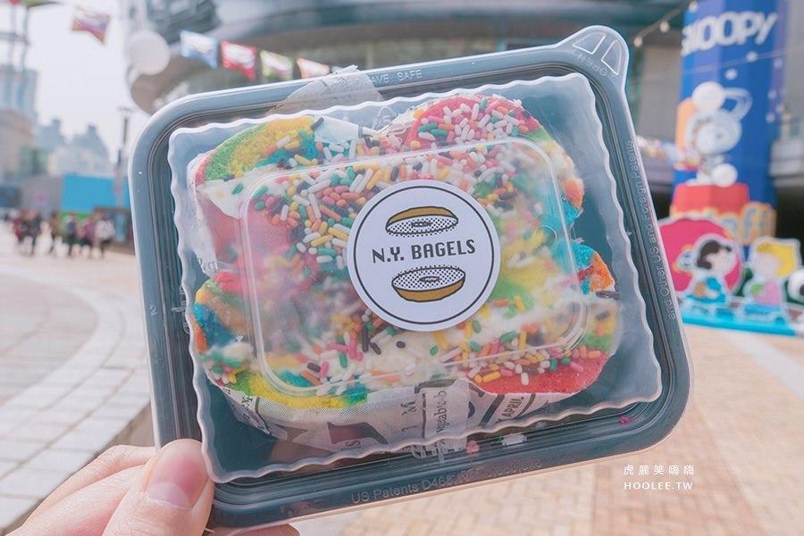 N.Y. Bagels 高雄漢神巨蛋 彩虹貝果 NTD130(每人限購兩個)