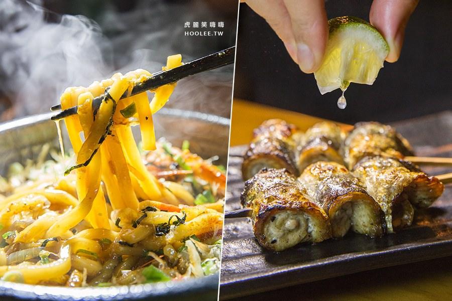 樂串町 高雄串燒日本料理