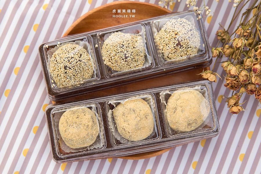 金龍彩 素食 芋頭麻吉 紅豆麻吉