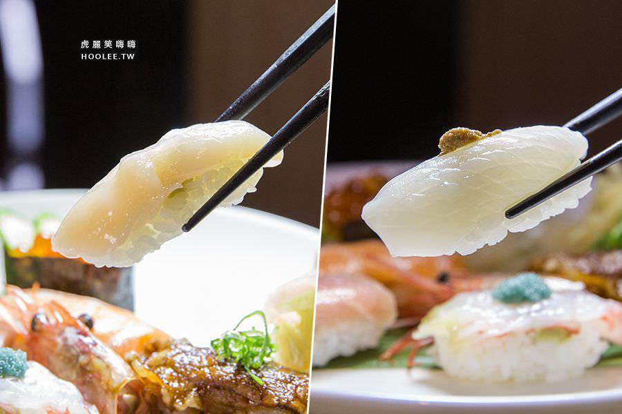築饌日式料理 日本料理 干貝 花枝