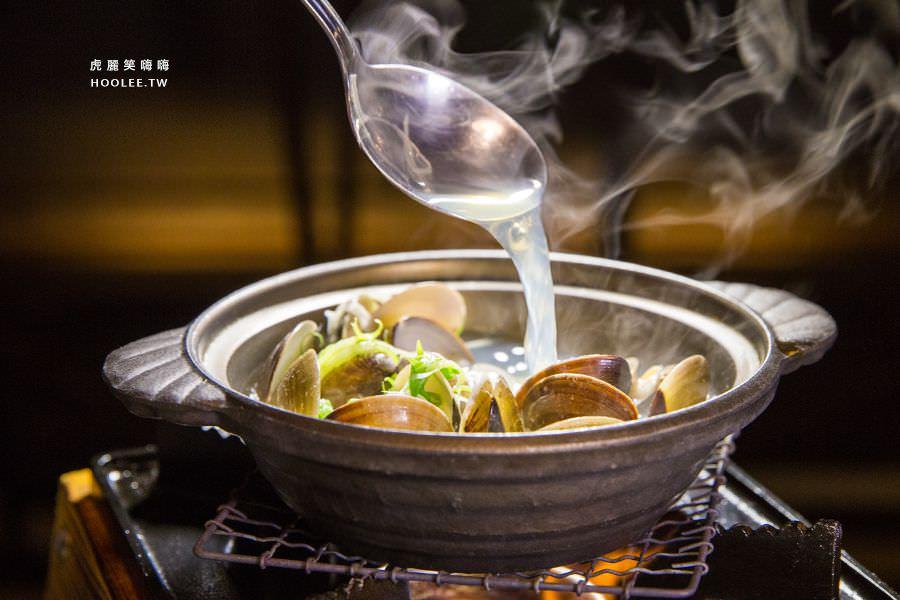 江戶龍壽司 紹興酒燒蛤蠣 NT$138