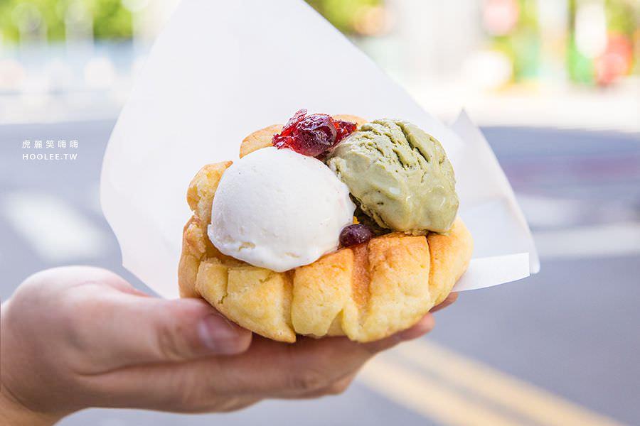 亞樂格 義式 冰淇淋菠蘿