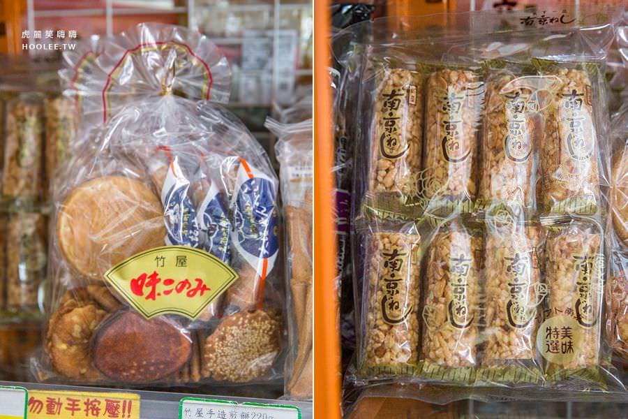 松貝進口食品專賣店 高雄 竹屋手造煎餅
