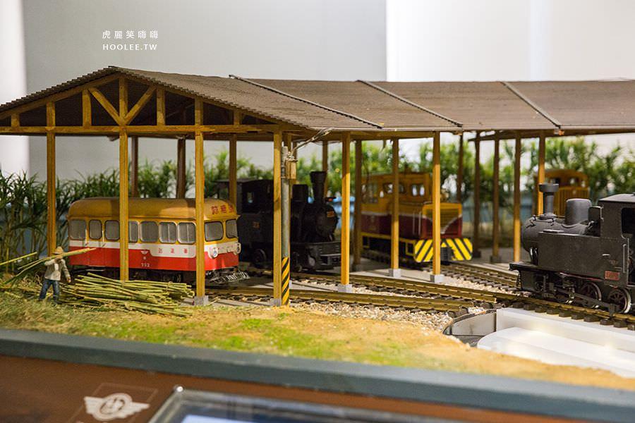 旗山車站 糖鐵故事館