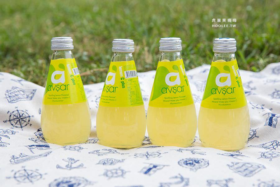 土耳其AVSAR天然氣泡礦泉水 檸檬