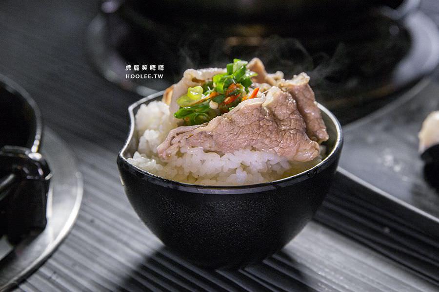 五鮮級火鍋小港店 無骨牛小排 NT$199