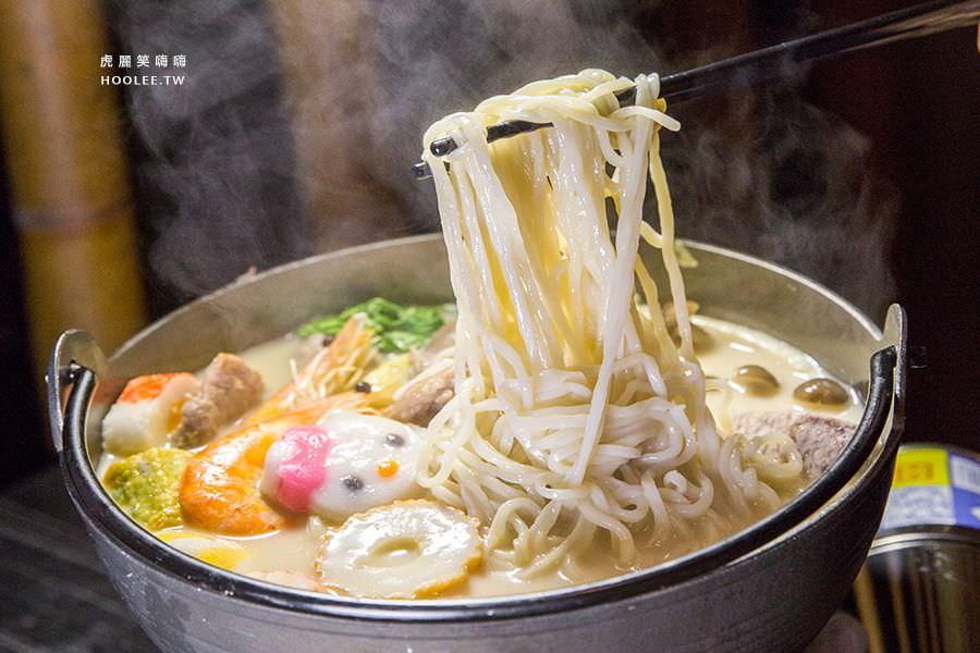 富士達人 日本拉麵 豚骨拉麵火鍋 NT$169/小鍋