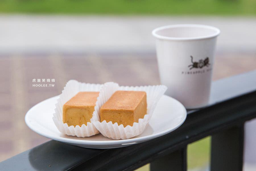旺萊山愛情大草原 嘉義景點 幸福咖啡廳