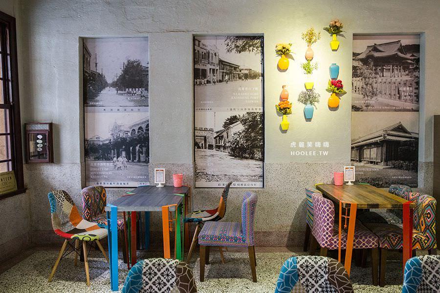 叁食壹 高雄 西子灣 哈瑪星 老屋餐廳