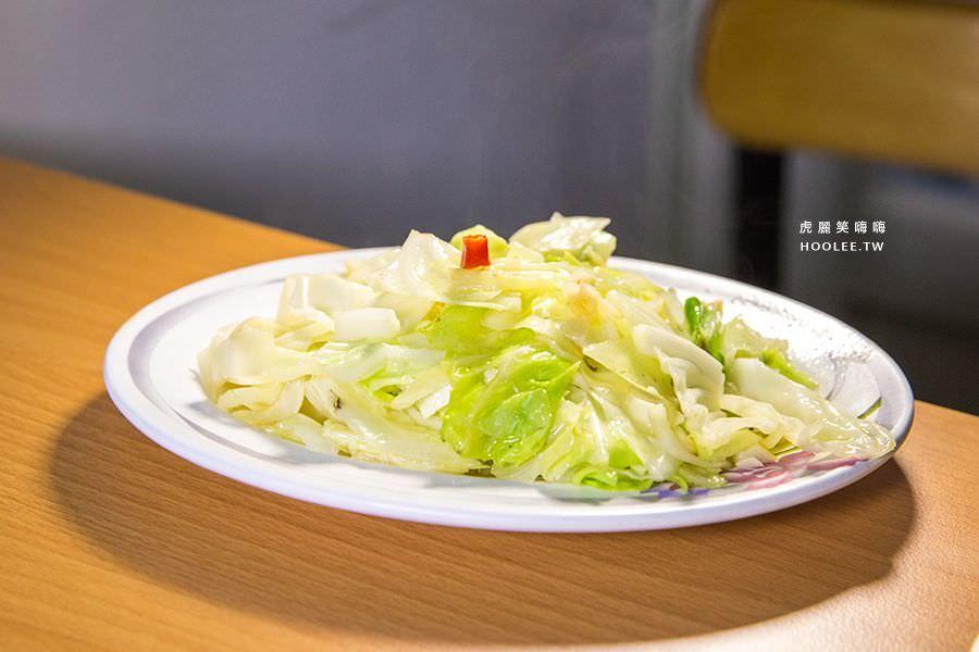 小芳廚房 高雄美術館 餐廳推薦 炒高麗菜 NT$50