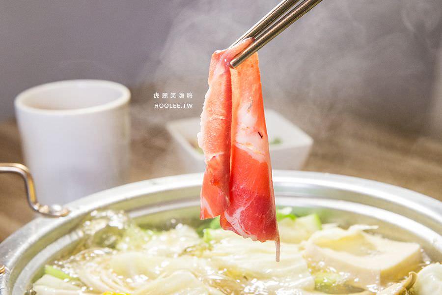 菊野日式涮涮鍋 高雄火鍋 上品鍋 NT$288 梅花豬肉