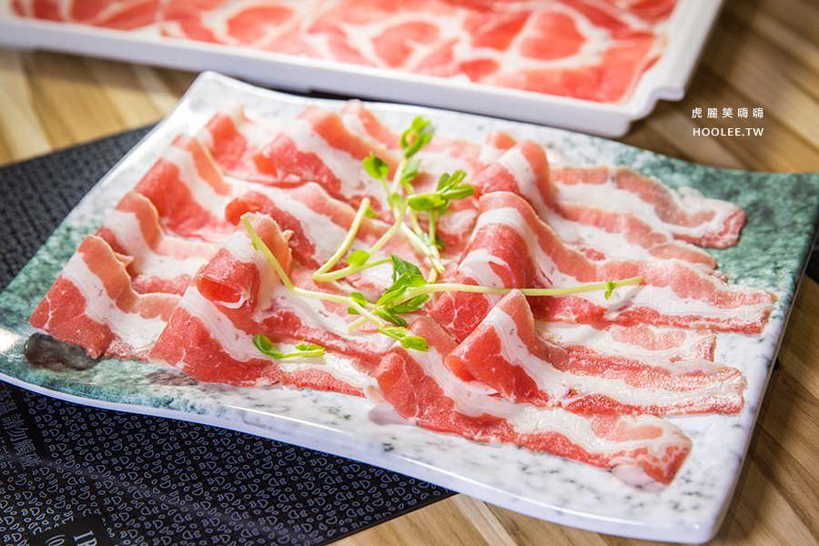 菊野日式涮涮鍋 高雄火鍋 培根牛肉