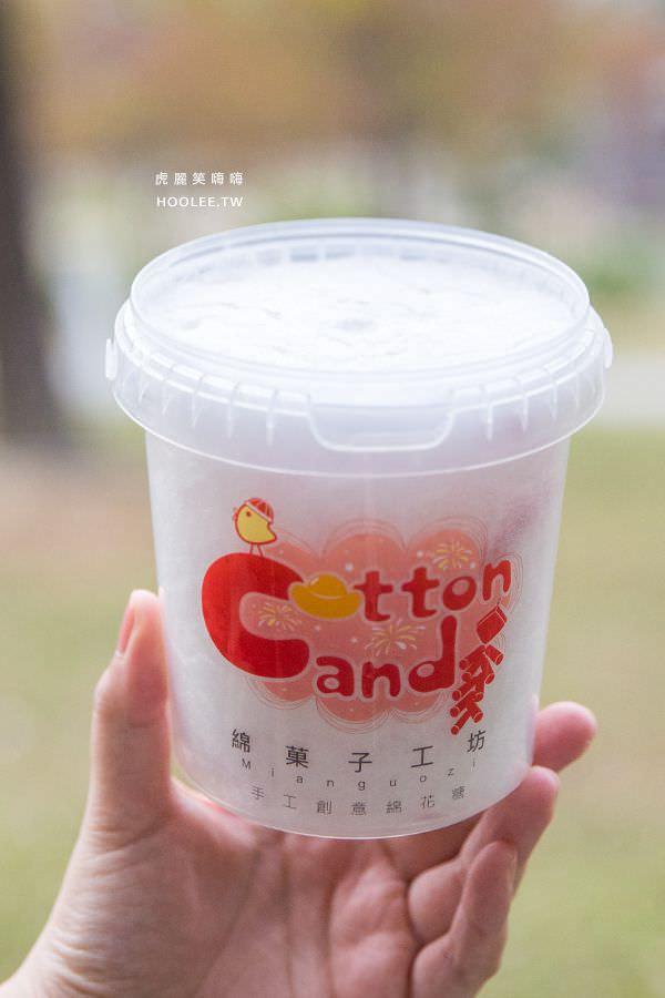綿菓子工坊 高雄棉花糖 黑嘉麗 NT$85