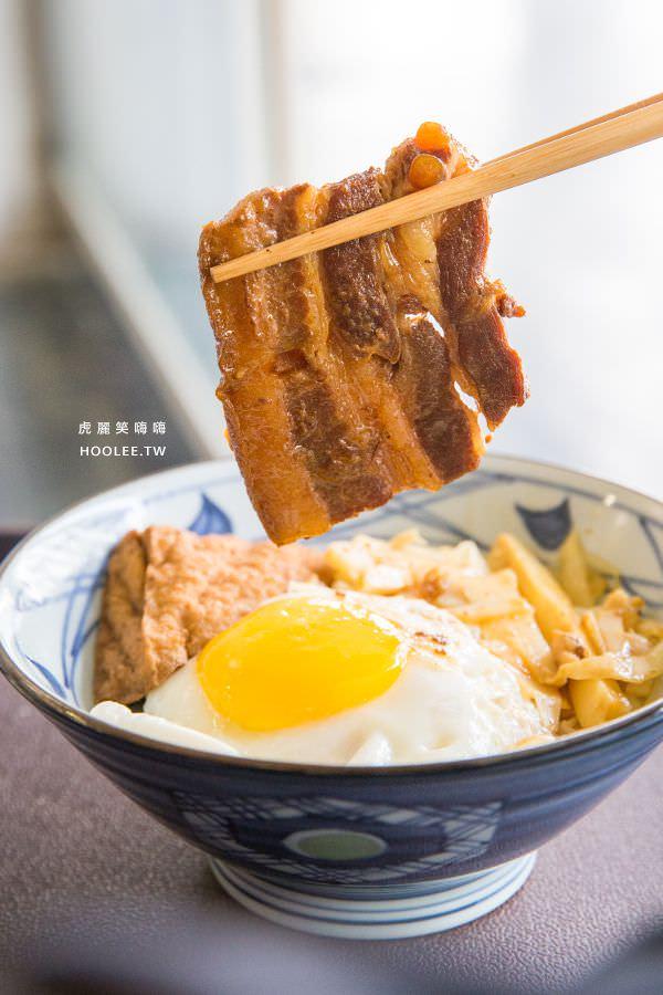 紅湯匙魯肉飯 高雄 軟嫩控肉飯 NT$80 蔬菜/筍乾/蛋/油豆腐