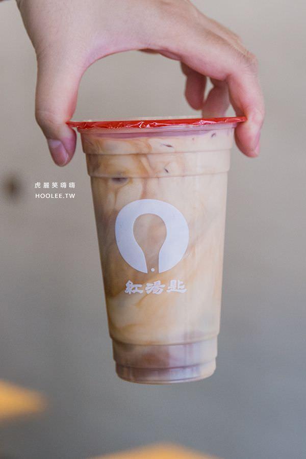 紅湯匙魯肉飯 高雄 濃厚紅茶牛奶(半糖) NT$40