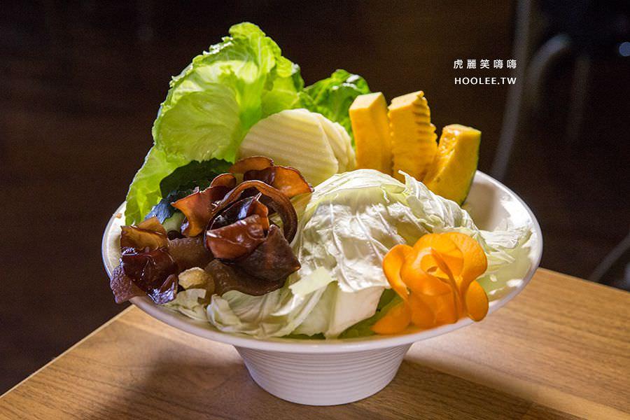 灑椒麻辣鴛鴦鍋 高雄麻辣鍋 推薦 蔬菜拼盤 NT$170