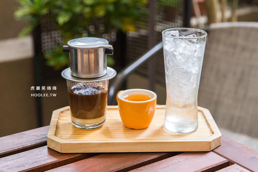 綠聚人咖啡食間 高雄 咖啡廳 越南香酒咖啡 NT$75