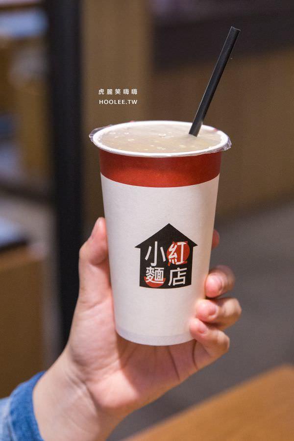 小紅麵店 棧貳庫 高雄牛肉麵推薦 金桔檸檬 NT$50