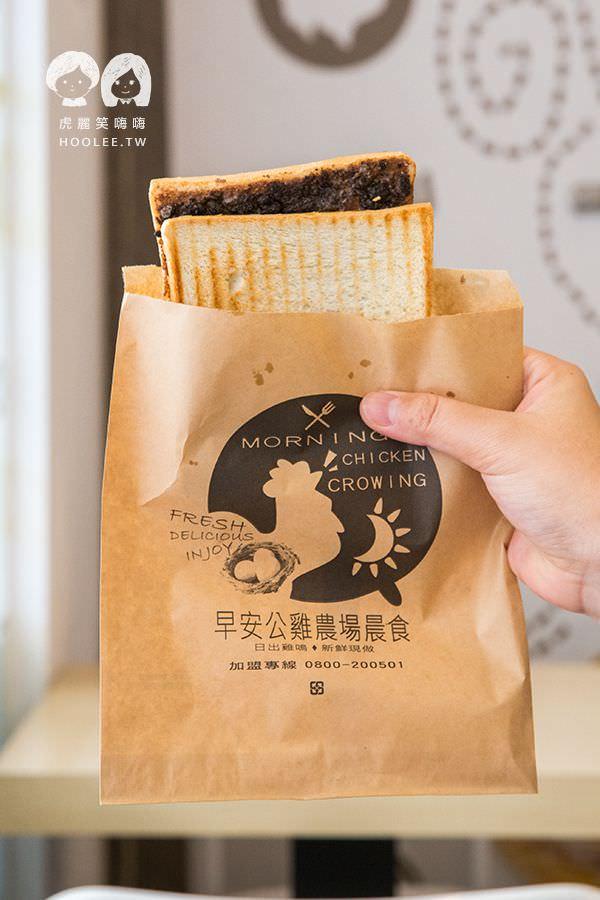 早安公雞 大豐店 高雄早餐店 推薦 巧克花生酥土司 NT$35