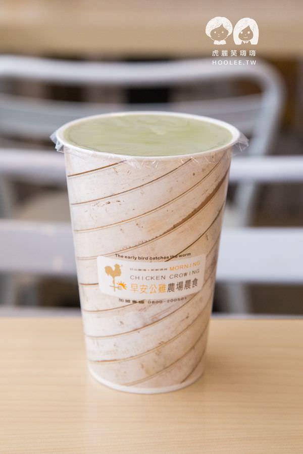 早安公雞 大豐店 高雄早餐店 推薦 抹茶紫米紅豆鮮奶 NT$65