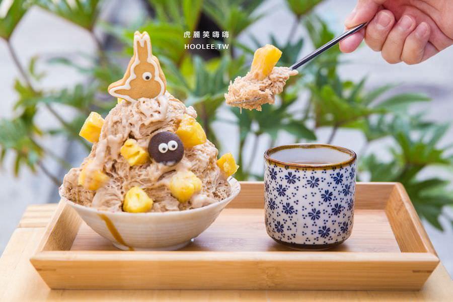 花閣冰 高雄雪花冰推薦 奶茶+鳳梨 NT$160