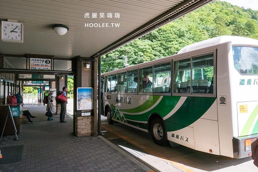 搭乘濃飛巴士 前往 阿爾卑斯街道平湯巴士總站
