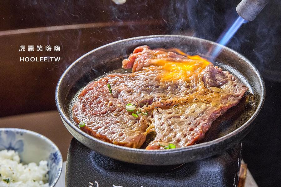 牛丁次郎坊 高雄燒肉推薦 特上羽下肋眼牛排定食 340元