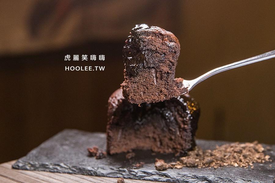 牛丁次郎坊 高雄燒肉推薦 火山熔岩蛋糕 120元