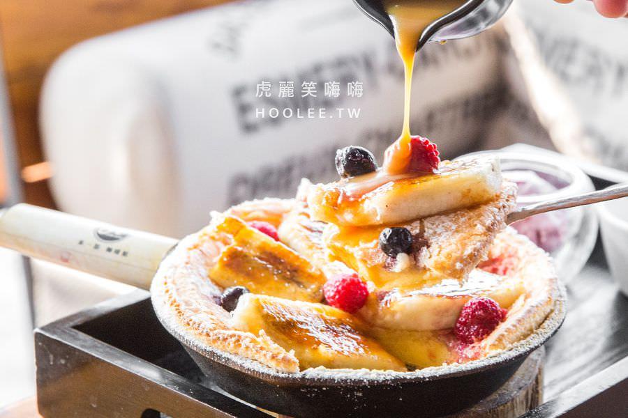 多一點咖啡館 仁武早午餐 焦糖香蕉舒芙蕾鐵鍋熱蛋糕 290元 佐法芙娜巧克力醬&莫凡彼冰淇淋
