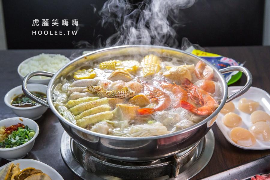 好味汕頭火鍋 高雄平價火鍋推薦