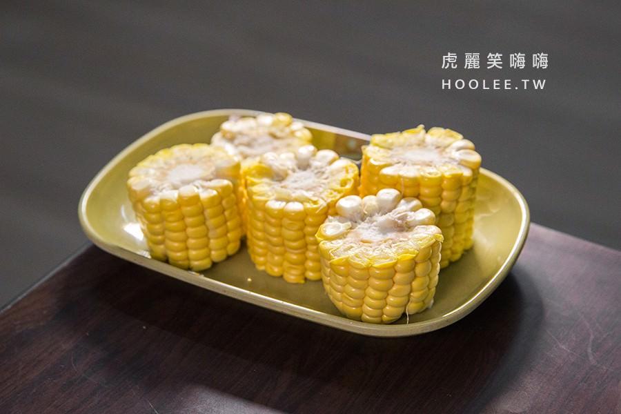 好味汕頭火鍋 高雄平價火鍋推薦 玉米 50元